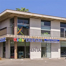 The Kids' Dental Office of Phoenix & Orthodontics store front thumb